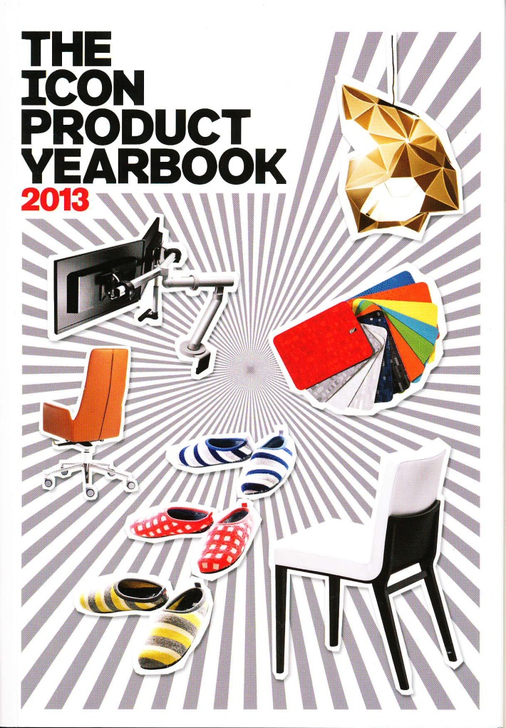 4 the ICON product yearbook 1